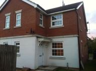 2 bedroom Terraced house to rent in Richard Walker Close...