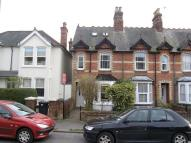 3 bed End of Terrace home for sale in South Bank, Chichester...