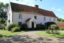 5 bed house for sale in Monk Soham...