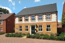 4 bedroom new property for sale in Purbrook Place...