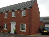 3 bed semi detached property in 3 Bed Semi with Garage...