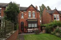 4 bedroom semi detached home in Squires Walk, Wednesbury