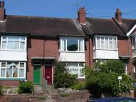 Wrentham Estate Terraced house to rent