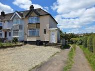 2 bedroom Terraced house to rent in Headley Lane, Bristol
