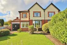 semi detached property for sale in The Drive...