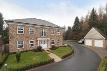 5 bedroom Detached property for sale in Wansdyke Grange...
