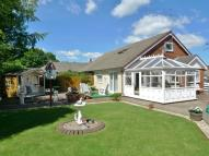 Warkworth Crescent Semi-Detached Bungalow for sale