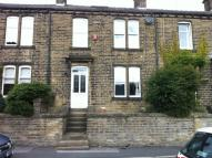 Terraced home in Ash Grove...