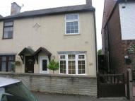 semi detached property in Kingsway, Ilkeston...