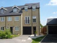 3 bedroom Terraced property to rent in Far Highfield Close...