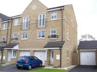 Kingfisher Court Town House to rent