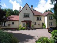 5 bed Detached property in Erroldene...