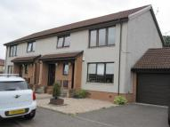 Wellmeadow Way Flat for sale