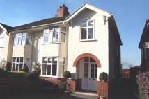 semi detached property in Bilton Lane, Harrogate...