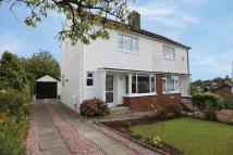 2 bed semi detached property in 42 Inveroran Drive...