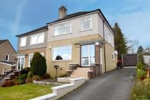semi detached property for sale in  37 Roselea Drive...