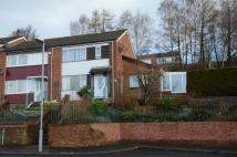 3 bedroom End of Terrace house for sale in 25 Cannich Drive...
