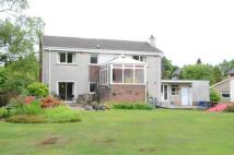 4 bed Detached property for sale in 23 Lawmarnock Crescent...