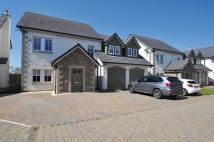 Detached house for sale in  5 Barronsfield Grange...