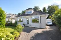 4 Broomvale Drive Detached Bungalow for sale