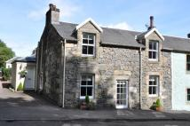 'Quarry Cottage' End of Terrace house for sale