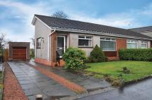 2 bed semi detached house in 7 Nethercairn Place...