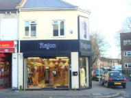 Shop to rent in Kettering Road, Abington...