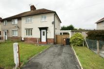 3 bed semi detached house for sale in Trinity Road, Greenfield...