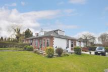 5 bedroom semi detached house for sale in 2 Monreith Road...