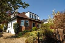 Detached house for sale in  9 Cairngorm Road...