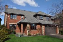 property for sale in 5 Briar Grove, Newlands, G43 2TG