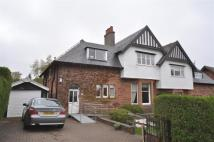 5 bedroom semi detached property in 17 Alder Road, Mansewood...