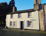 2 bedroom Cottage for sale in '1 Back Lane'...