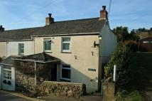 4 bedroom End of Terrace house for sale in Phillack Hill, HAYLE