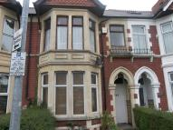 1 bed Studio apartment to rent in Whitchurch Road, ...