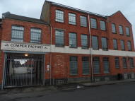 Apartment to rent in Cowper Factory...