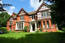 14 bed Detached house for sale in Beckenham Place Park...