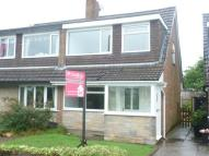 3 bed semi detached house to rent in Broomfield Close...