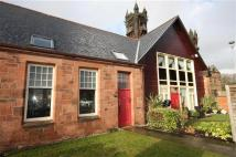 Terraced property for sale in Gartloch Way, Gartcosh