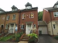 4 bedroom End of Terrace house in Clancey Way, HALESOWEN...