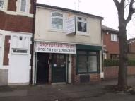 Fenton Street Commercial Property to rent