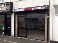 Commercial Property to rent in Dudley Road...
