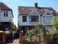 semi detached property in Woodfield Way...