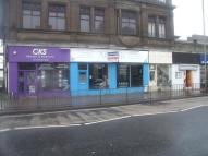 Commercial Property to rent in Gateshead Commercial
