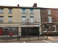 Commercial Property for sale in Gateshead Commercial