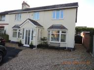 3 bedroom semi detached property for sale in Wheathill Road...