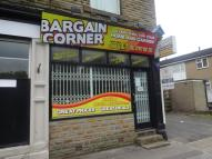 Shop in Calder Road Mirfield