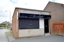 Shop in Alexandra Drive...