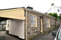 LE10 Detached Bungalow to rent