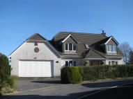 3 bedroom Detached house for sale in Kerries Court...